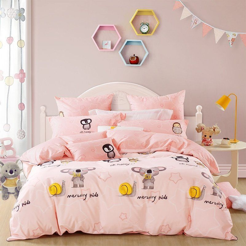 Abstract Animal Bedding Set, Pink And Gold Star Bedding